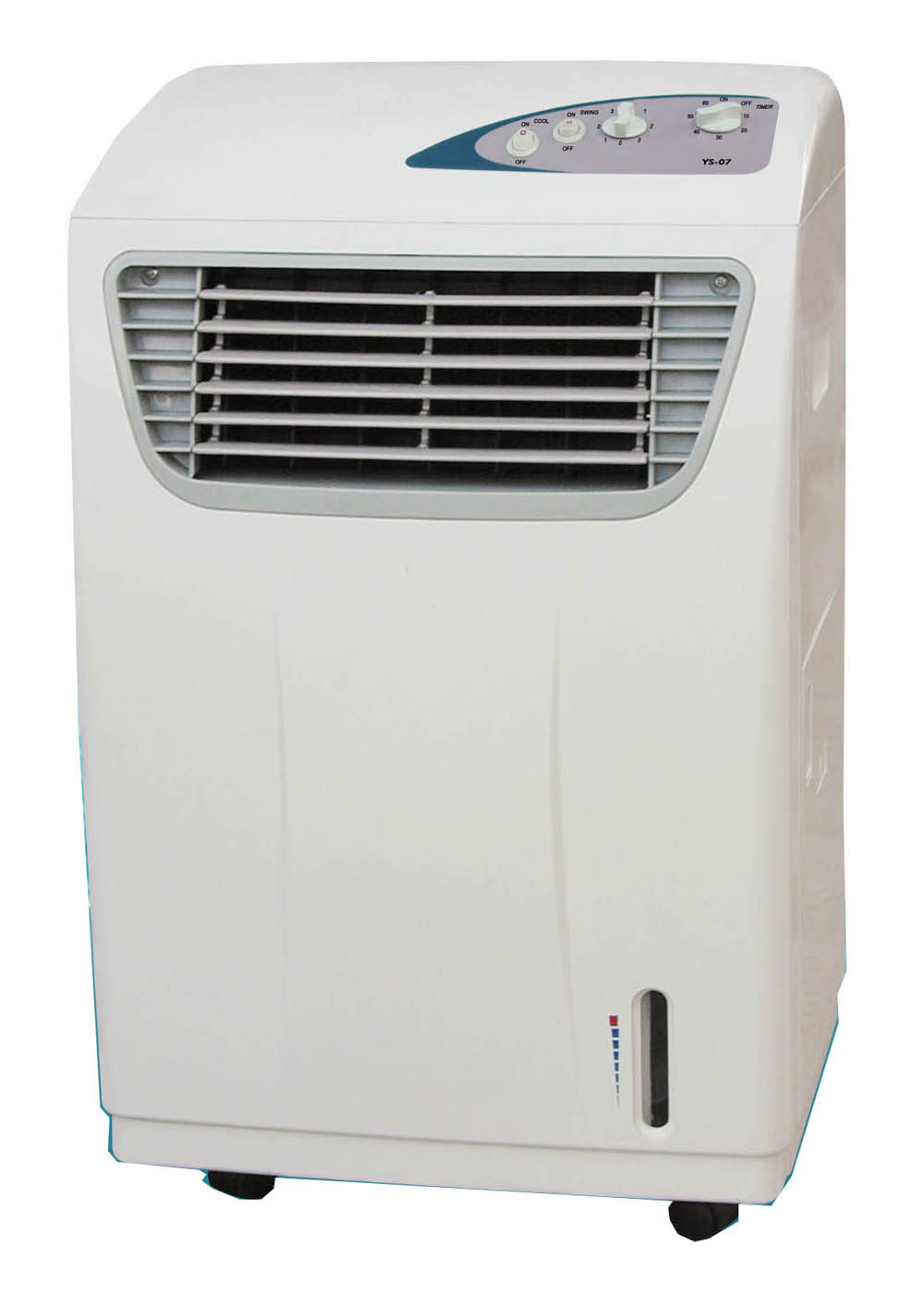 Water Air Coolers : China household air cooler kty ys manufacturer shenglin