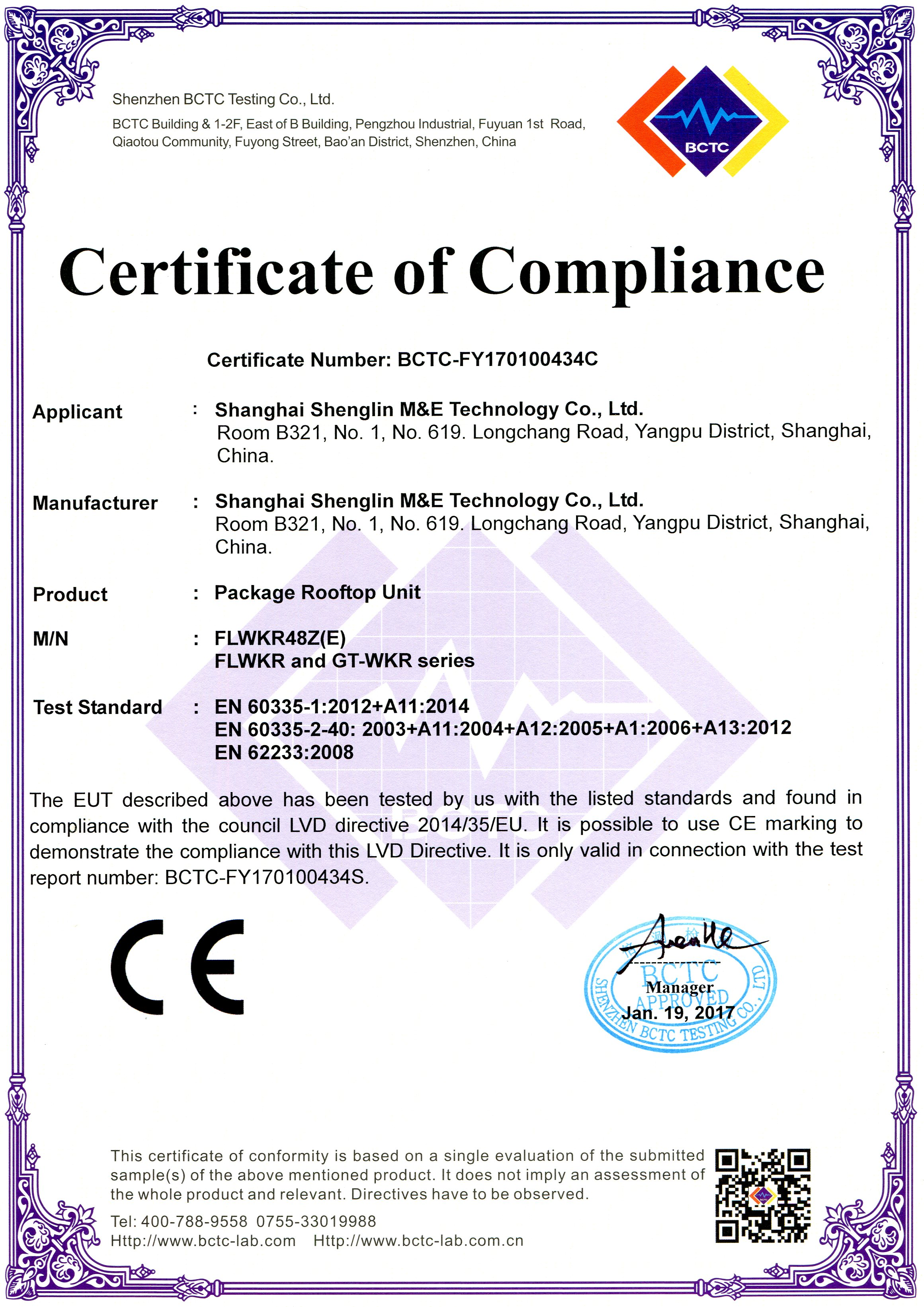 Rooftop AC CE Certification(LVD)