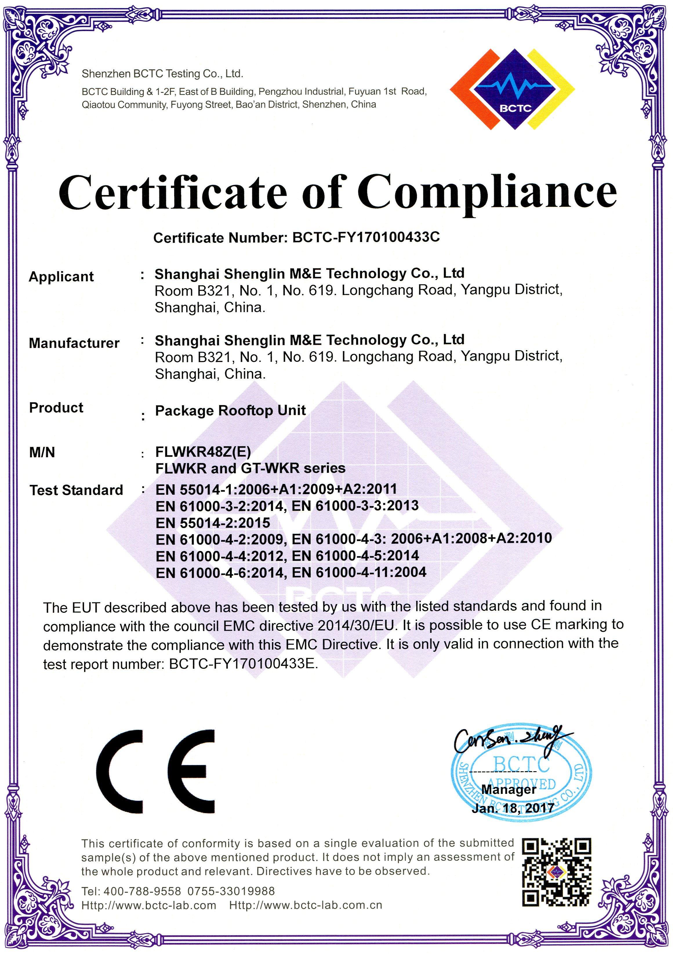 Rooftop Ac Ce Certificationemc Shanghai Shenglin Me Technology Co